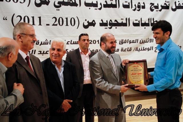 03.10.2011, حفل تكريم حافظات القران الكريم 27