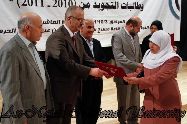 03.10.2011, حفل تكريم حافظات القران الكريم 28