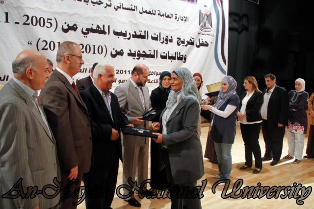 03.10.2011, حفل تكريم حافظات القران الكريم 30