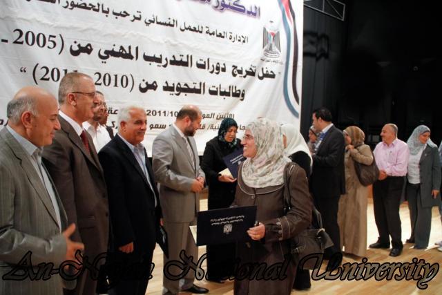 03.10.2011, حفل تكريم حافظات القران الكريم 32
