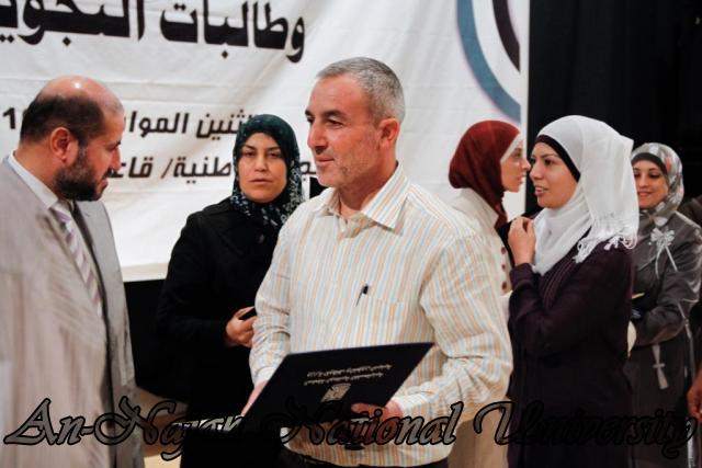 03.10.2011, حفل تكريم حافظات القران الكريم 33