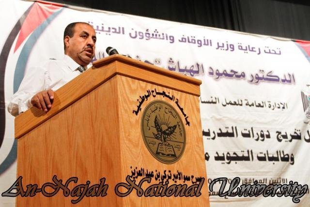 03.10.2011, حفل تكريم حافظات القران الكريم 6