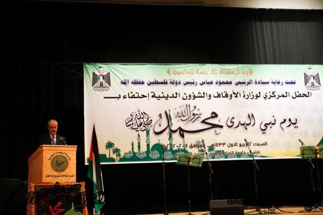 04.02.2012, احتفال احياء ذكرى المولد النبوي الشريف   ديوان الرئاسة 15