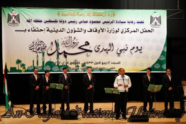 04.02.2012, احتفال احياء ذكرى المولد النبوي الشريف   ديوان الرئاسة 17