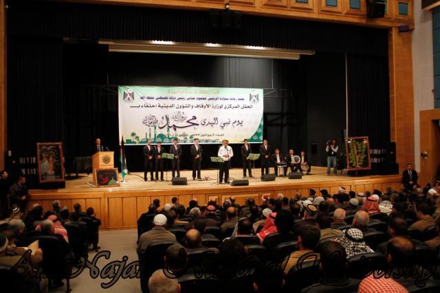 04.02.2012, احتفال احياء ذكرى المولد النبوي الشريف   ديوان الرئاسة 18