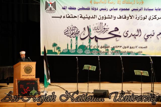 04.02.2012, احتفال احياء ذكرى المولد النبوي الشريف   ديوان الرئاسة 20