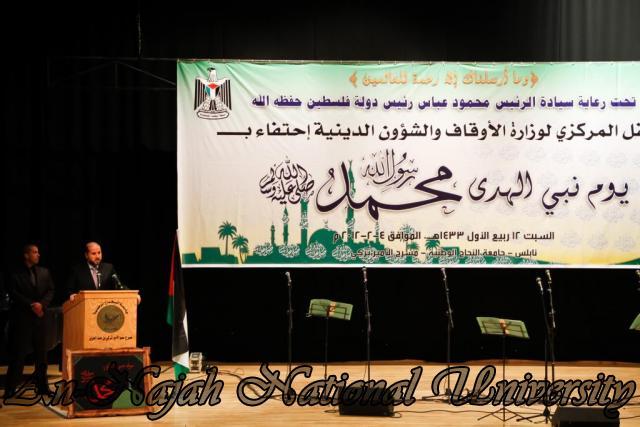 04.02.2012, احتفال احياء ذكرى المولد النبوي الشريف   ديوان الرئاسة 21