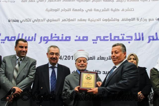 04.04.2012   مؤتمر السلم الاجتماعي من منظور إسلامي 10