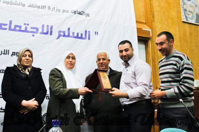 04.04.2012   مؤتمر السلم الاجتماعي من منظور إسلامي 11