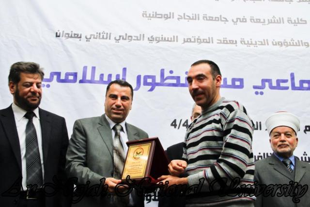 04.04.2012   مؤتمر السلم الاجتماعي من منظور إسلامي 12