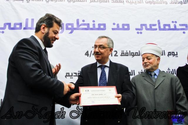 04.04.2012   مؤتمر السلم الاجتماعي من منظور إسلامي 14