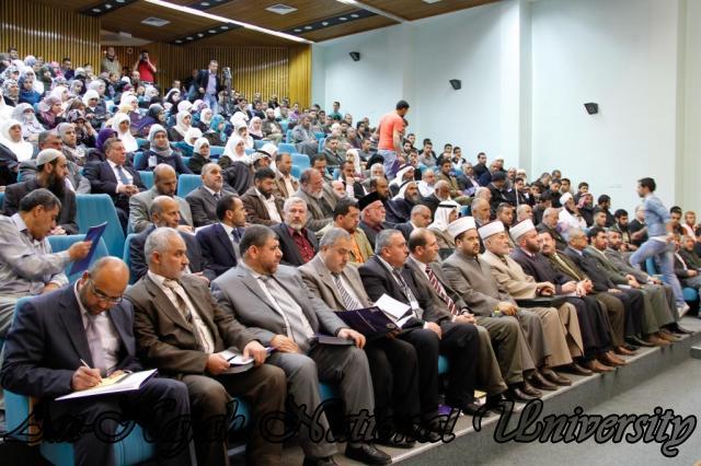 04.04.2012   مؤتمر السلم الاجتماعي من منظور إسلامي 2