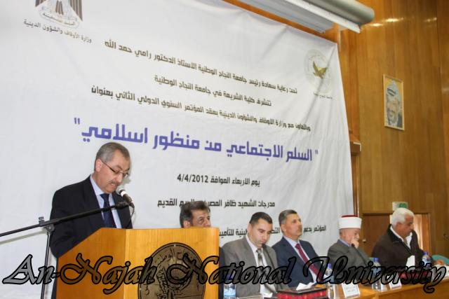 04.04.2012   مؤتمر السلم الاجتماعي من منظور إسلامي 3