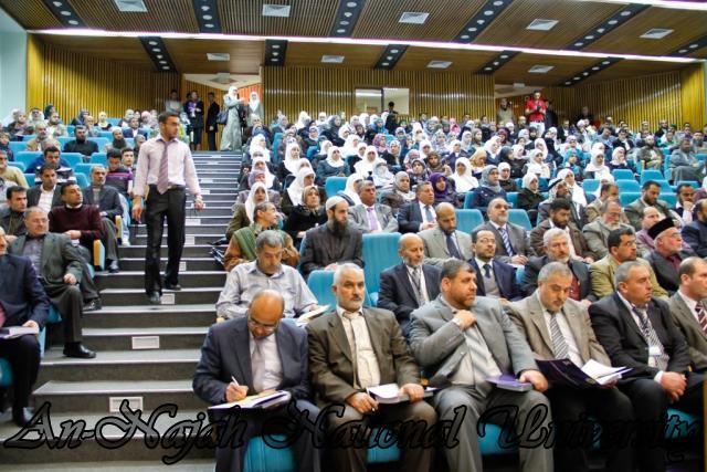 04.04.2012   مؤتمر السلم الاجتماعي من منظور إسلامي 4
