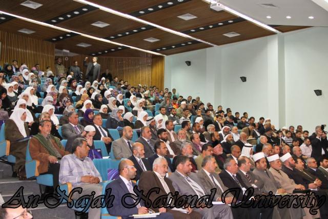 04.04.2012   مؤتمر السلم الاجتماعي من منظور إسلامي 6