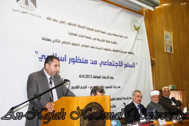 04.04.2012   مؤتمر السلم الاجتماعي من منظور إسلامي 8