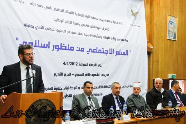 04.04.2012   مؤتمر السلم الاجتماعي من منظور إسلامي 9