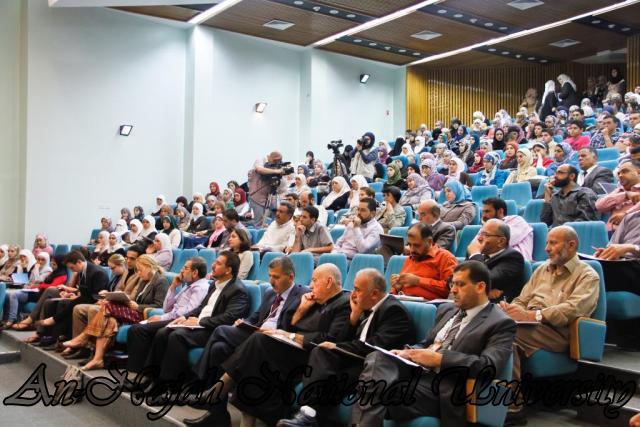 04.07.2012 مؤتمر التعددية وحق الاختلاف من منظور إسلامي ودور الجامعات في تنمية ذلك 14