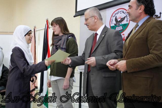 04.12.2011, حفل تخريج طلبة دورات تنمية الكفاءات 10