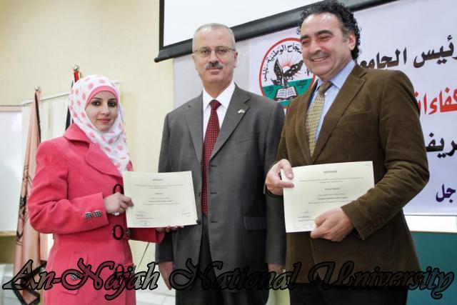 04.12.2011, حفل تخريج طلبة دورات تنمية الكفاءات 19