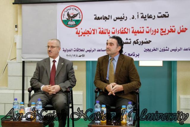 04.12.2011, حفل تخريج طلبة دورات تنمية الكفاءات 2