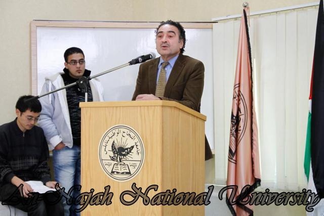 04.12.2011, حفل تخريج طلبة دورات تنمية الكفاءات 5
