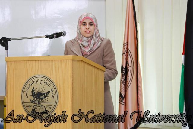 04.12.2011, حفل تخريج طلبة دورات تنمية الكفاءات 7