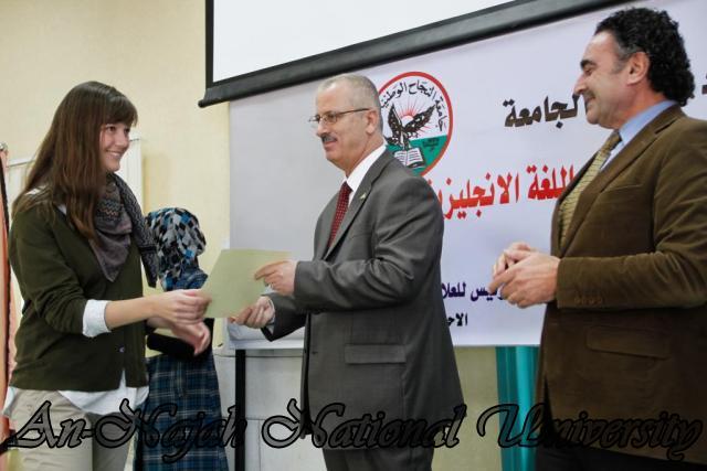 04.12.2011, حفل تخريج طلبة دورات تنمية الكفاءات 8