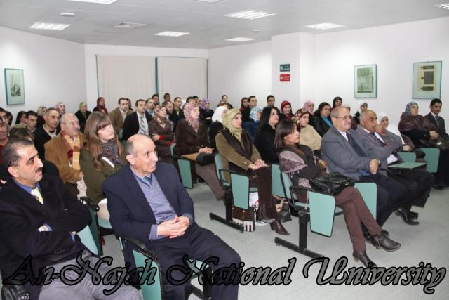 04.12.2011, حفل تكريم الاداريين   دورة تنمية الكفاءات باللغة الانجليزية 2