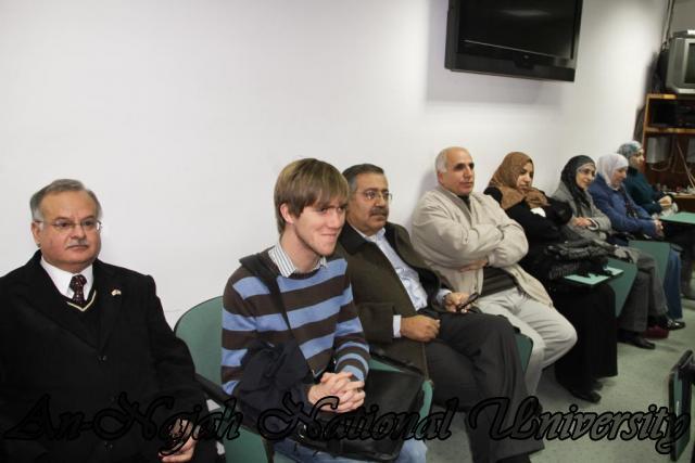 04.12.2011, حفل تكريم الاداريين   دورة تنمية الكفاءات باللغة الانجليزية 3