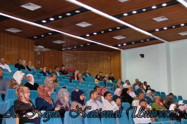 05.05.2012 مؤتمر البحث الأكاديمي المعاصر، قسم اللغة الإنجليزية 4