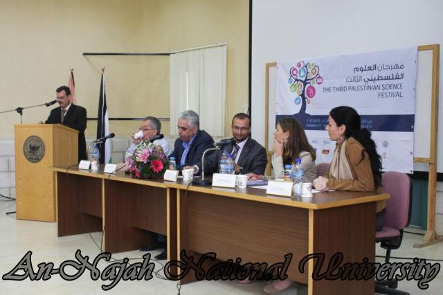 05.11.2012, مهرجان العلوم الفلسطيني الثالث 11