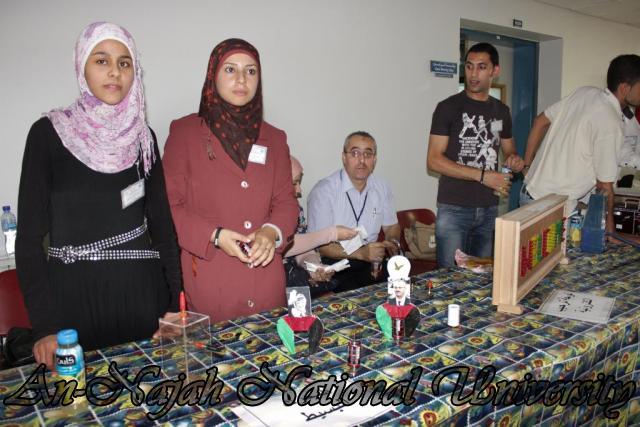 05.11.2012, مهرجان العلوم الفلسطيني الثالث 18