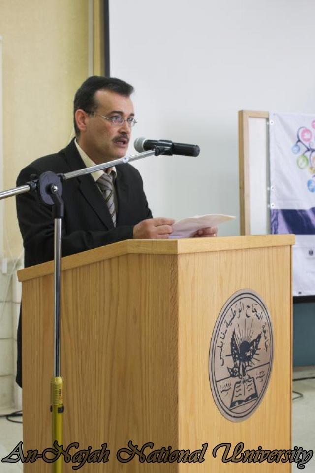 05.11.2012, مهرجان العلوم الفلسطيني الثالث 2