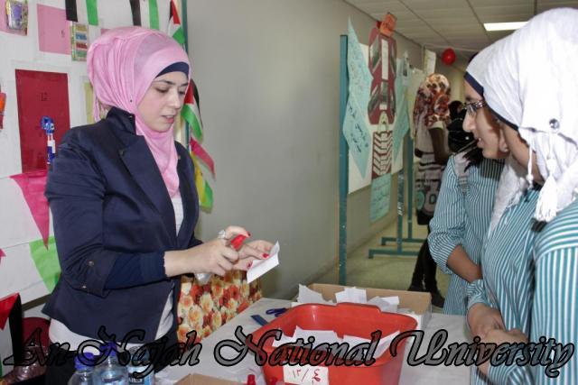 05.11.2012, مهرجان العلوم الفلسطيني الثالث 21