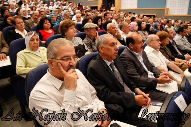 06.06.2012 حفل تخريج الفوج الثاني والثلاثين   حفل الأوائل 2012 18