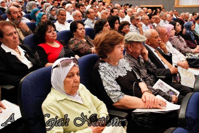 06.06.2012 حفل تخريج الفوج الثاني والثلاثين   حفل الأوائل 2012 22