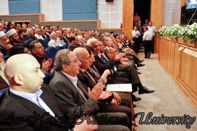 06.06.2012 حفل تخريج الفوج الثاني والثلاثين   حفل الأوائل 2012 5