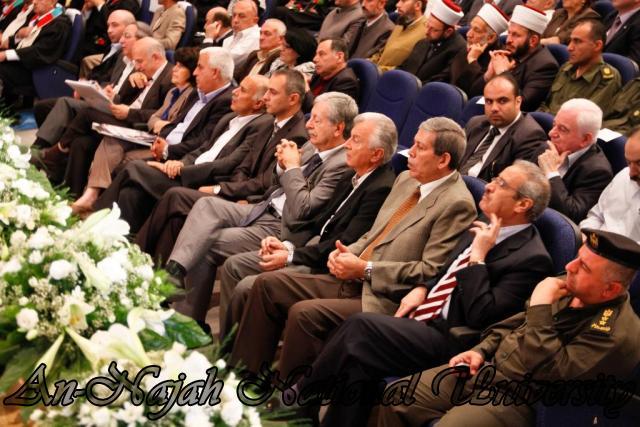 06.06.2012 حفل تخريج الفوج الثاني والثلاثين   حفل الأوائل 2012 68