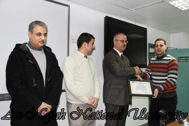 07.02.2012, حفل توزيع شهادات دورة العطاءات والمشتريات 10