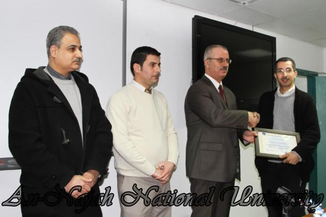 07.02.2012, حفل توزيع شهادات دورة العطاءات والمشتريات 12