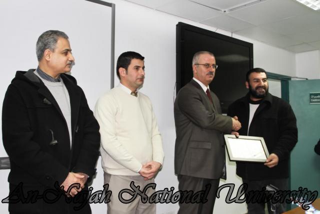 07.02.2012, حفل توزيع شهادات دورة العطاءات والمشتريات 14
