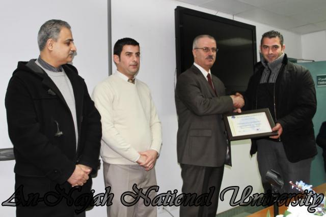07.02.2012, حفل توزيع شهادات دورة العطاءات والمشتريات 17