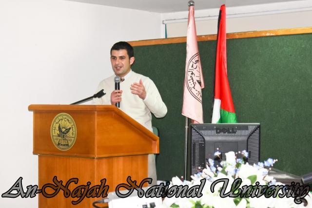 07.02.2012, حفل توزيع شهادات دورة العطاءات والمشتريات 6