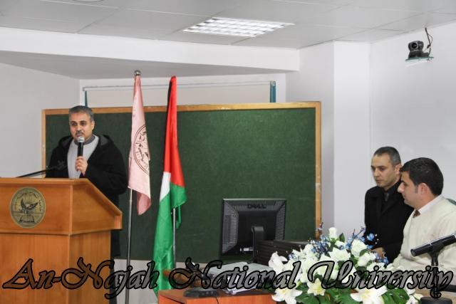 07.02.2012, حفل توزيع شهادات دورة العطاءات والمشتريات 8