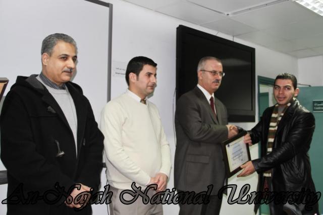 07.02.2012, حفل توزيع شهادات دورة العطاءات والمشتريات 9
