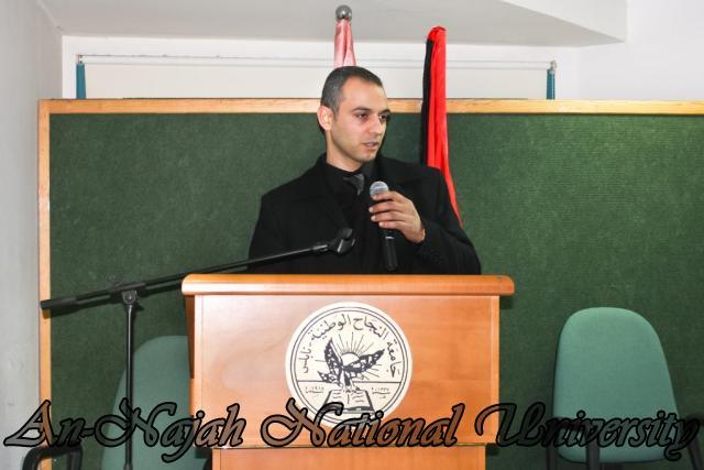 07.02.2012, حفل توزيع شهادات دورة العطاءات والمشتريات