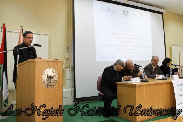 07.02.2012, ورشة عمل تمكين المدن لمجابهة الكوراث 12