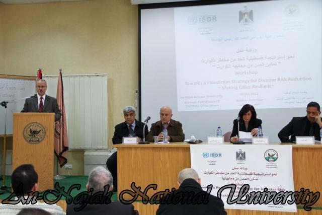 07.02.2012, ورشة عمل تمكين المدن لمجابهة الكوراث 6