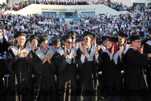 07.06.2012 حفل تخريج الفوج الثاني والثلاثين، اليوم الأول 29